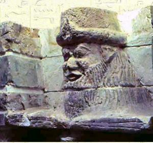 Représentation du  roi Kiraindash. 14e siècle av. J.-C.