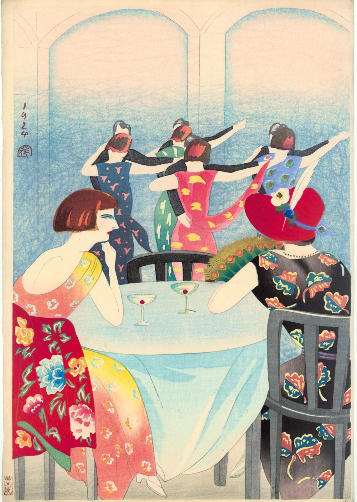 2. Yamamura Koka (1885-1942) Danse à l'hôtel New Carlton, à Shanghai, 1924, gravure sur bois 41,2 x 28, cm. Coll. Elise Wessels