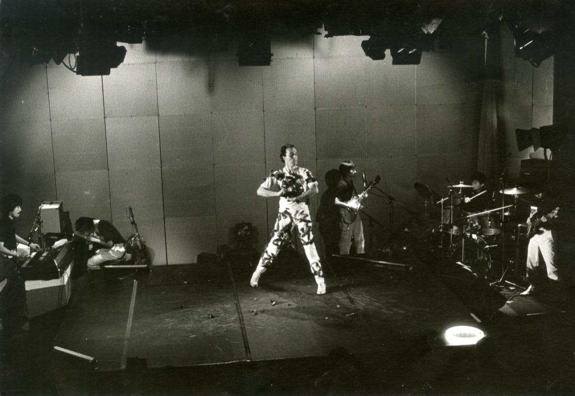 Buddha Exit, 1982